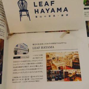 leafhayama